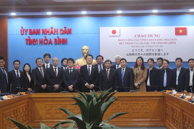 Japanese delegation visits Hoa Binh province hinh anh 1