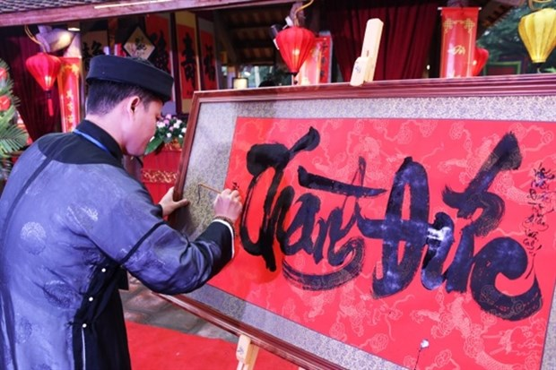 Vietnamese calligraphy gains in popularity hinh anh 1