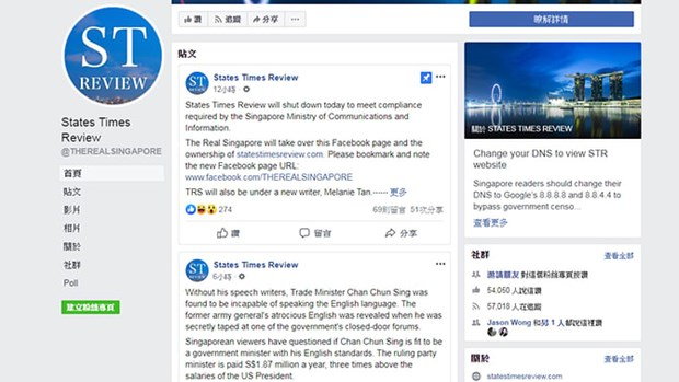 Facebook blocks users' access to States Times Review page in Singapore hinh anh 1