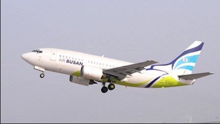 Air Busan to launch Busan – HCM City route hinh anh 1