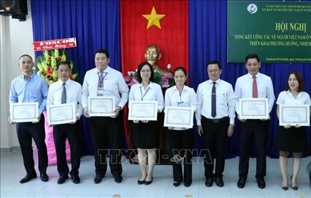 Overseas Vietnamese invest nearly 2 billion USD in HCM City hinh anh 1
