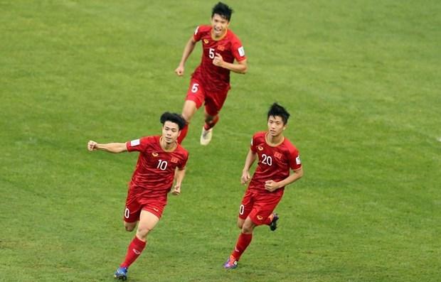 Vietnam-Kyrgyzstan friendly match postponed hinh anh 1