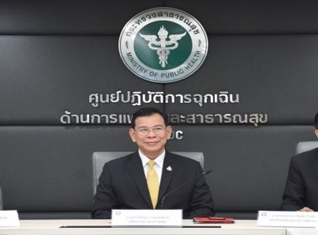 Thailand warns of COVID-19 spread via shared smoking, drinks hinh anh 1