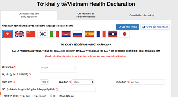 Passengers subject to compulsory electronic medical declaration hinh anh 1