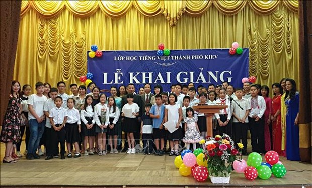 Online Vietnamese contest to be held in Ukraine hinh anh 1