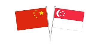Singapore, China enhance cooperation in CCI framework hinh anh 1