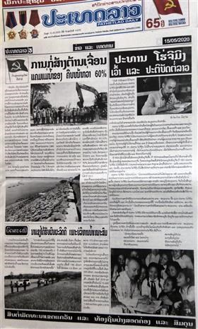 Lao, German media praise President Ho Chi Minh on his 130th birthday hinh anh 1