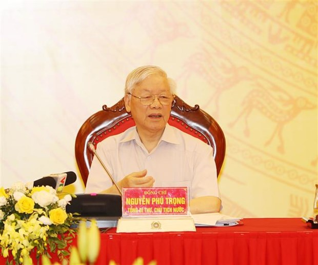 Central Public Security Party Committee urged to make thorough preparations for Party Congress hinh anh 1