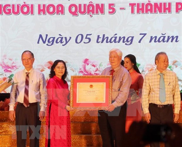 Hoa people's Nguyen Tieu Festival recognised as national intangible heritage hinh anh 1