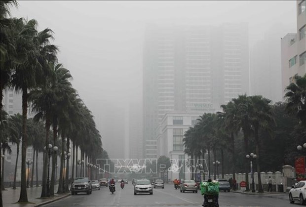 Ministry aims to enhance control of air pollution hinh anh 1