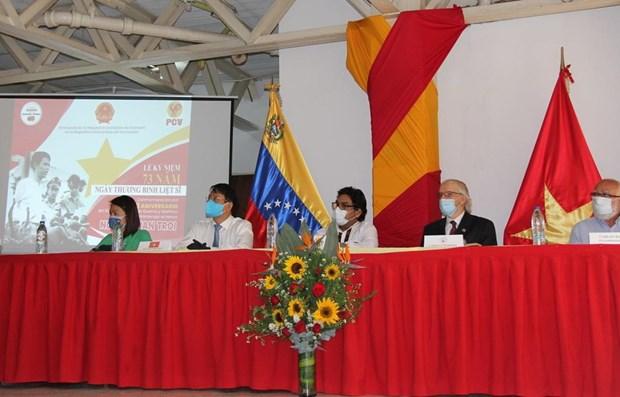 Venezuelan guerillas supporting Vietnam's revolution honoured hinh anh 1