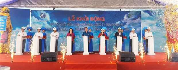 Construction of over 5.2-trillion-VND wind farms begins in Bac Lieu hinh anh 1