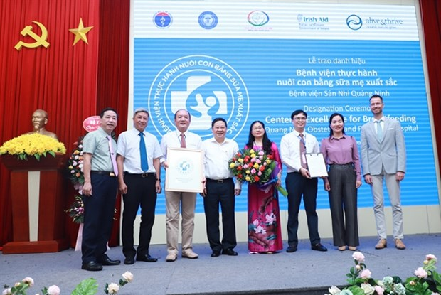 Quang Ninh obstetrics hospital named Centre of Excellence for Breastfeeding hinh anh 1
