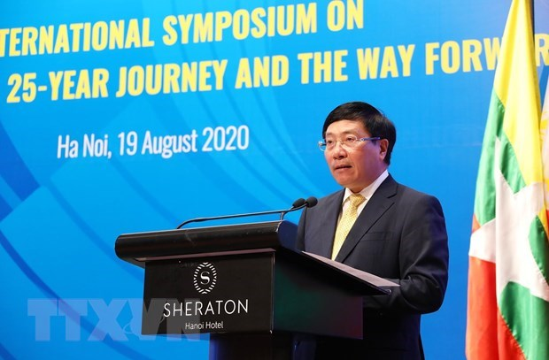 Vietnam actively contributes to ASEAN's development: official hinh anh 1