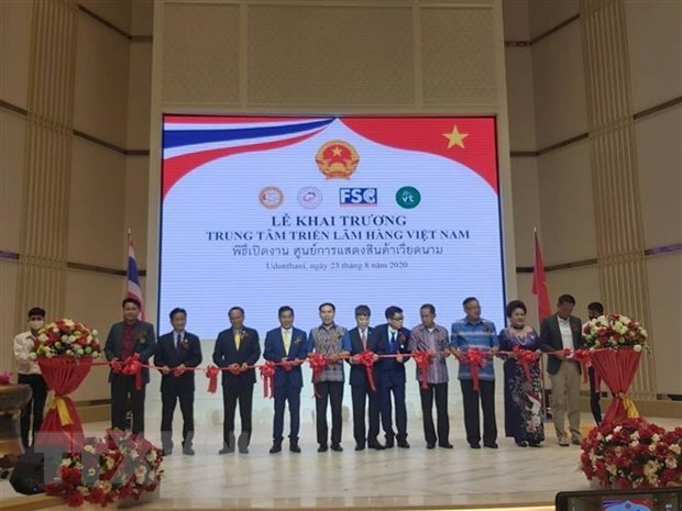 Vietnamese goods exhibition centre inaugurated in Thailand hinh anh 1