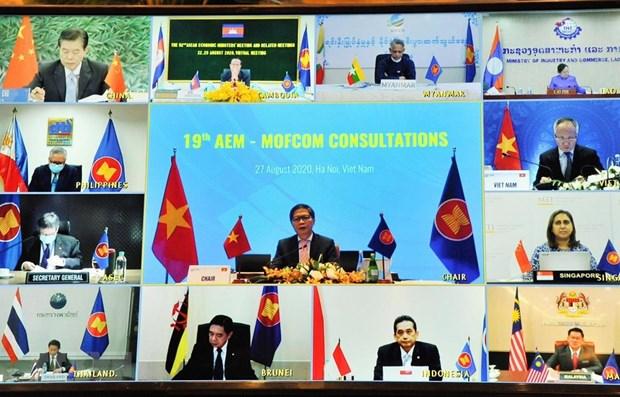 ASEAN, China boost trade links hinh anh 1