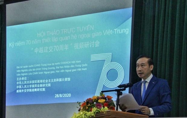 Webinar marks 70th anniversary of Vietnam-China diplomatic ties hinh anh 1
