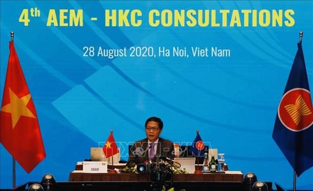 ASEAN, Hong Kong hold consultations hinh anh 1