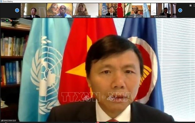 Vietnam's Permanent Mission to UN marks 75th National Day with virtual ceremony hinh anh 1