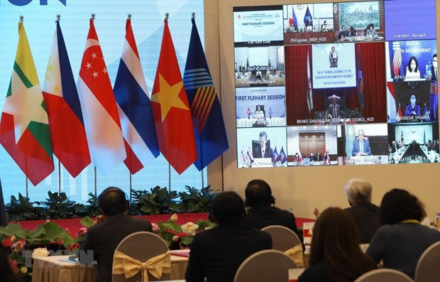 Philippine House Speaker highlights AIPA-ASEAN unity hinh anh 1