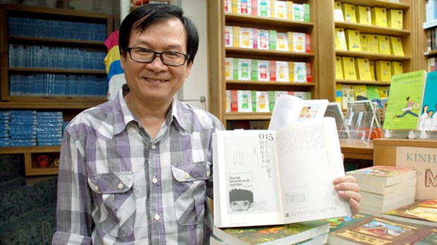 Another best-selling children's book by famous author translated into Japanese hinh anh 1