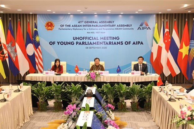 Role of young parliamentarians highlighted within AIPA 41's framework hinh anh 1