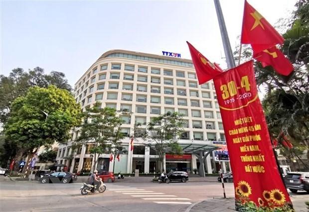 Vietnam News Agency - 75 years of pride hinh anh 5