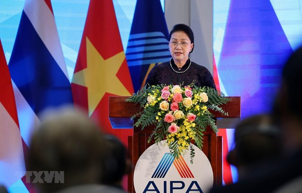 AIPA 41 wraps up after three working days hinh anh 1