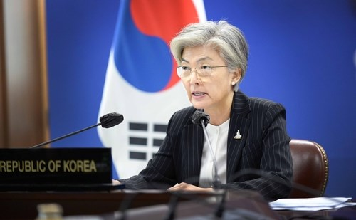 RoK calls for 'unified message' for resumption of dialogue with DPRK hinh anh 1