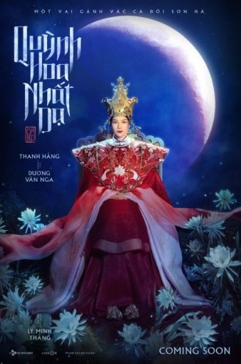 Film project on Queen Mother Duong Van Nga launched hinh anh 1