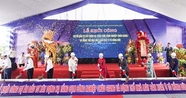 Work starts on industrial cluster, automobile factory in Ha Nam hinh anh 1