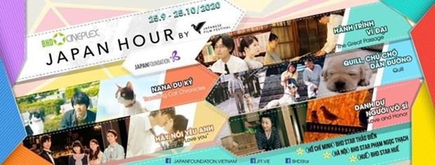Japan Film Week 2020 to start on September 25 hinh anh 1