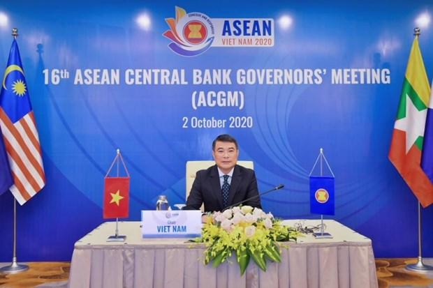 ASEAN promoting digital transformation in banking hinh anh 1