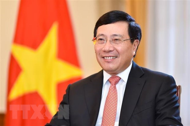 FM's message to UNGA's meeting to mark int'l day for total elimination of nuclear weapons hinh anh 1