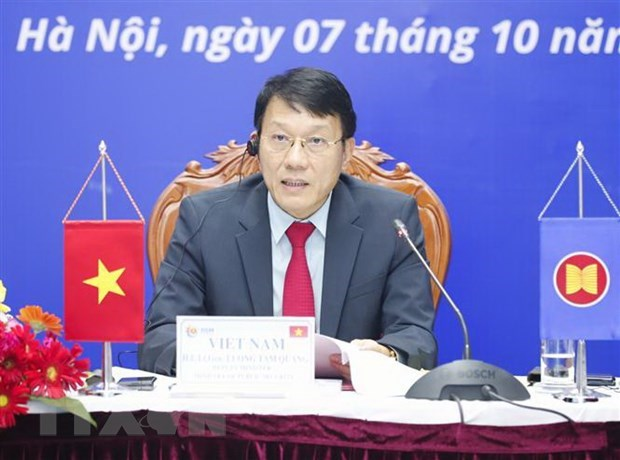 Vietnam commits to ensuring ASEAN cyber security, safety hinh anh 1