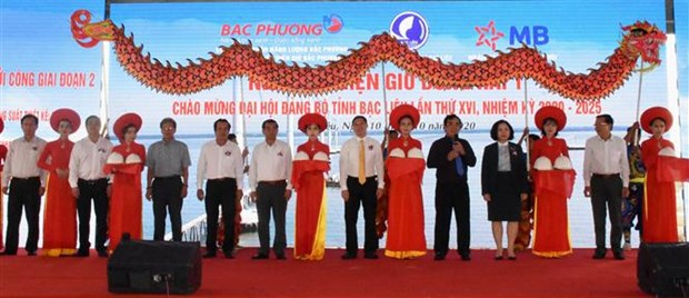 Construction of wind power plant's second phase begins in Bac Lieu hinh anh 1