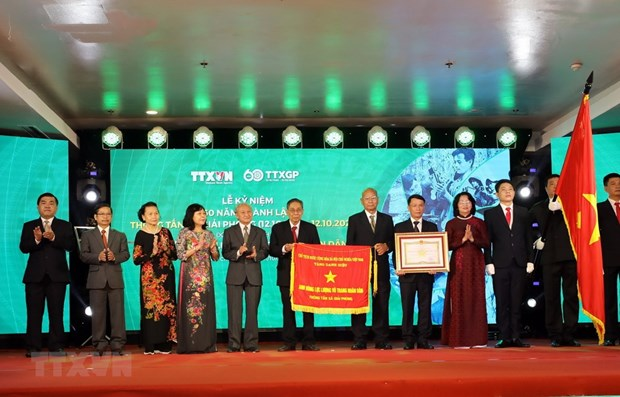 VNA holds ceremony marking 60th anniversary of Liberation News Agency hinh anh 1