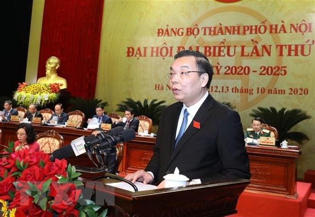 Hanoi capital targets rapid, sustainable development hinh anh 1