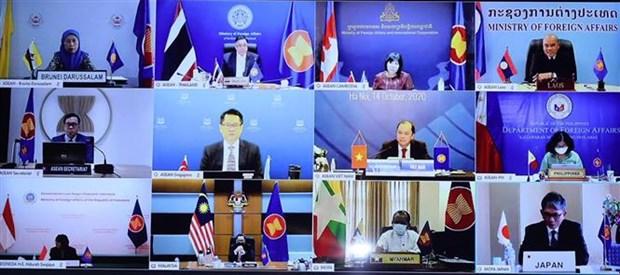 35th ASEAN-Japan Forum held online hinh anh 1