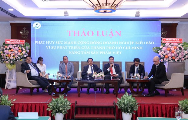 Overseas Vietnamese entrepreneurs give opinions on HCM City's development hinh anh 1