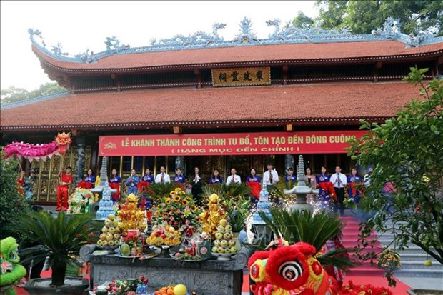 Visitors flock to Mother Goddess worshipping festival in Yen Bai hinh anh 1