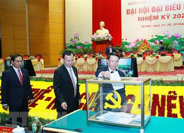 Party Organisation of the Central Agencies' Bloc convenes 13th congress hinh anh 1
