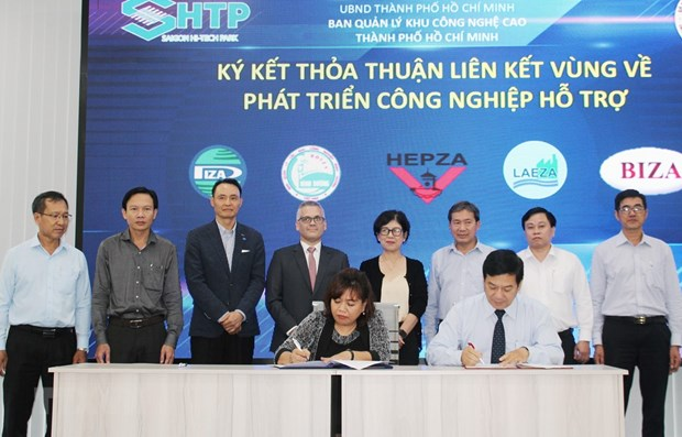 Regional cooperation to develop supporting industries hinh anh 1