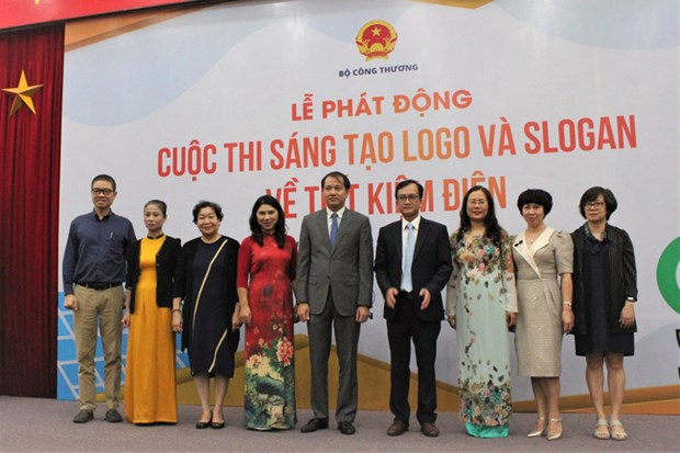 Logo & slogan design contest launched to promote power saving hinh anh 1
