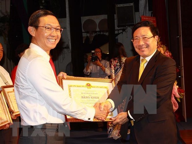 HCM City's Department of Foreign Affairs marks 45th founding anniversary hinh anh 1