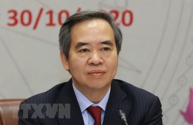 Politburo member given warning as disciplinary measure hinh anh 1