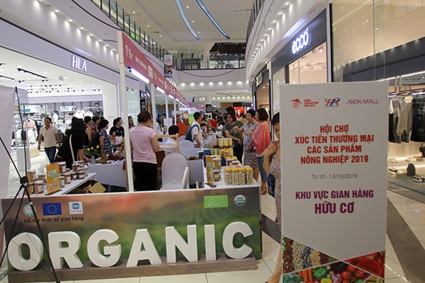 Hanoi Agriculture Fair features OCOP products from 26 cities and provinces hinh anh 1
