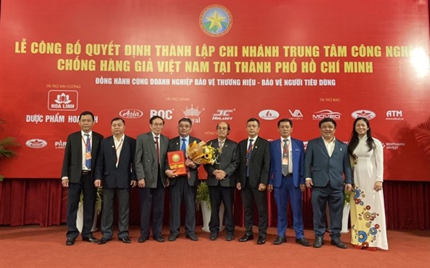 Anti-counterfeit Technology Centre opens branch in HCM City hinh anh 1