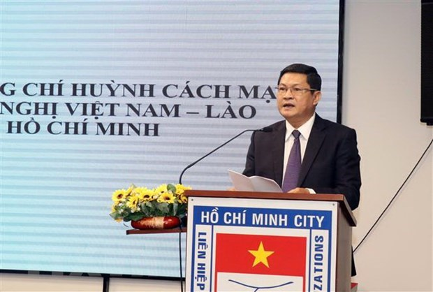 HCM City get-together marks Laos' 45th National Day hinh anh 1