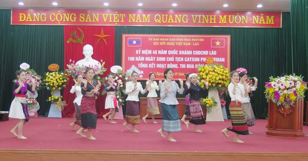 45th National Day of Laos celebrated in Thai Nguyen province hinh anh 1